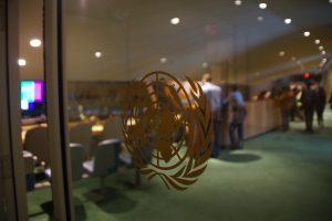Indgangen til FN's Generalforsamling
